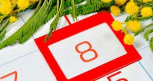 Как отдыхаем на 8 марта 2018 года: выходные дни и перенос праздников в России
