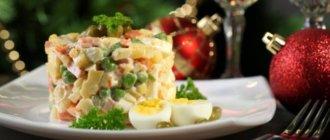Салаты на Новый год 2019: рецепты простые и вкусные
