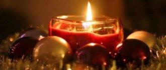 Гадания на Рождество и Святки 2019: простые способы в домашних условиях