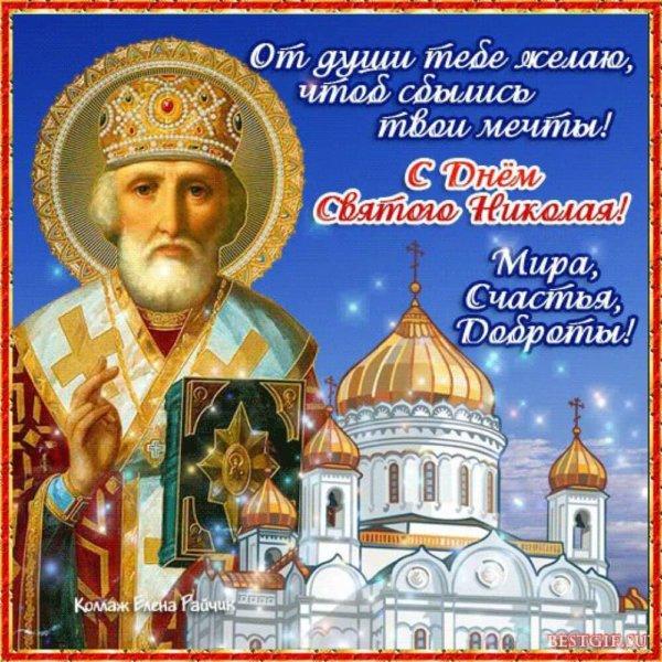 Молитва Николаю Чудотворцу, как правильно ее читать