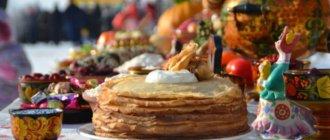 Масленица 2019: какого числа, традиции, обряды и рецепты блинов
