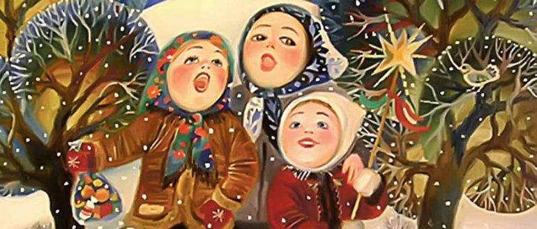 Посевалки на Старый Новый год 2019 - для 14 января, тексты и слова песен на русском и украинском языке